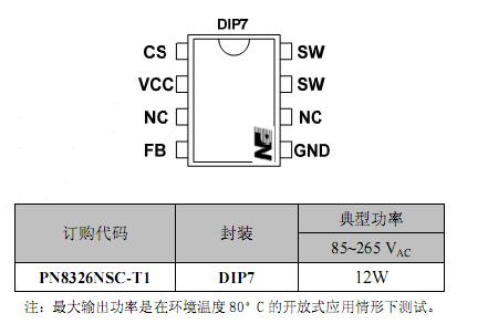 集成电路(ic)-led灯电源ic 当选中铭led灯电源ic库存.