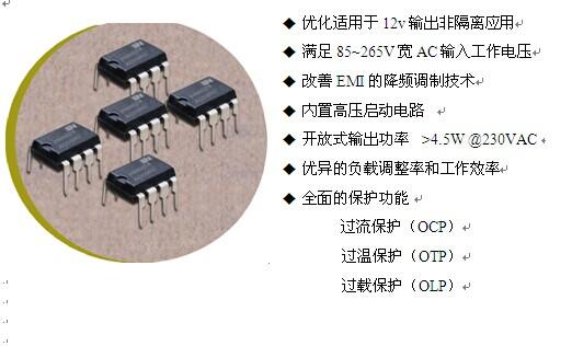 非隔离led驱动芯片-芯朋微pn8024