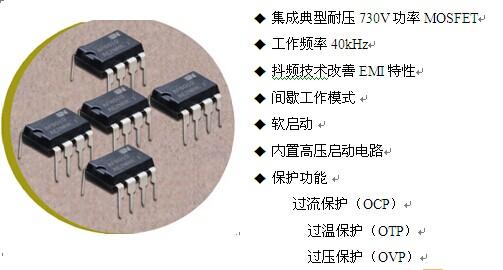中铭电子产品中心 小功率开关电源芯片 小家电电源芯片 4-6w 非隔离