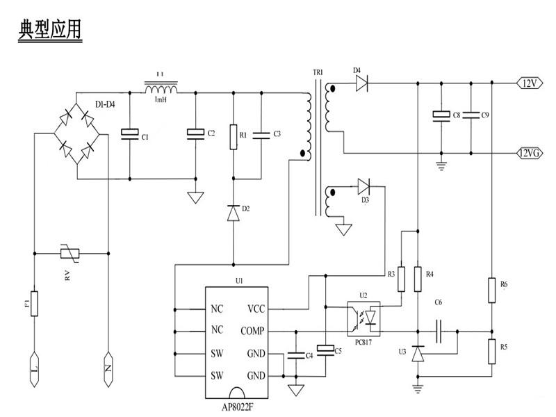 非隔离led驱动芯片-芯朋微ap8022|小家电电源芯片|中