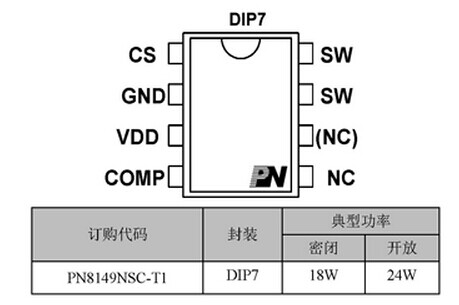 pn8149电路设计图
