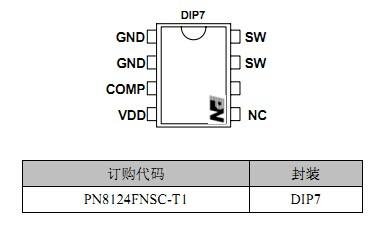 超低待机功耗高效率交直流转换芯片--pn8124