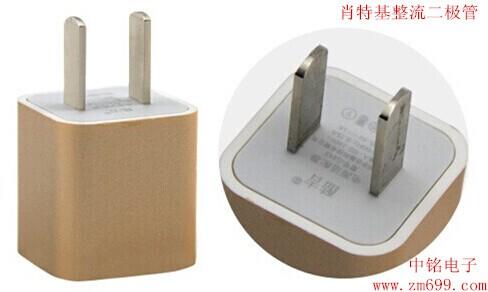 专用于苹果充电器的肖特基整流二极管