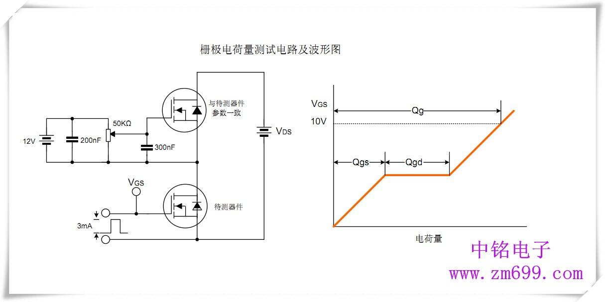 电路 电路图 电子 户型 户型图 平面图 原理图 1215_607