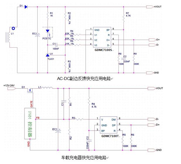 六,典型应用电路图