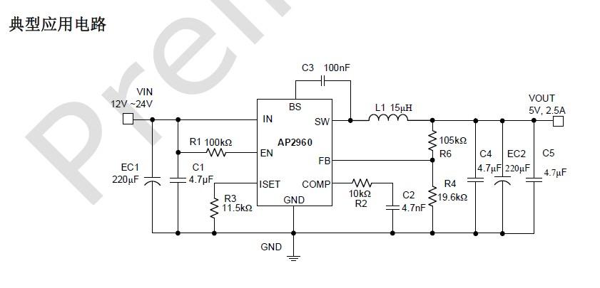 电路 电路图 电子 原理图 841_405