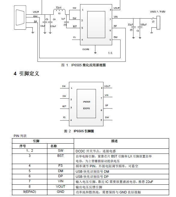 电路 电路图 电子 设计 素材 原理图 587_657