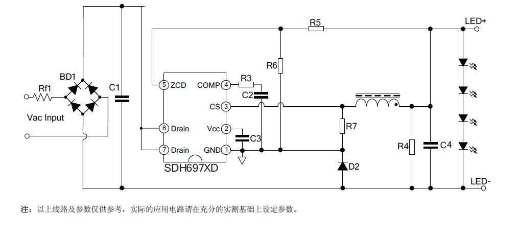内置高压mosfet,高pfc,高恒流精度,非隔离led照明驱动