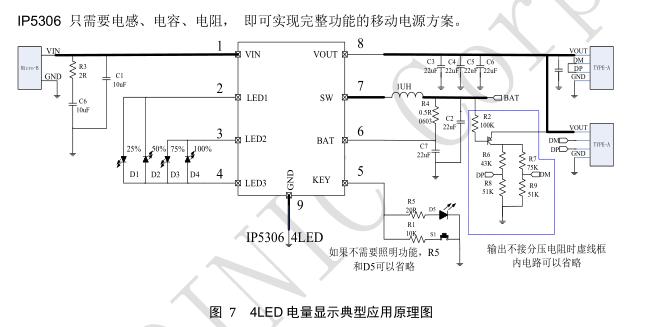 mos管耐压测试电路