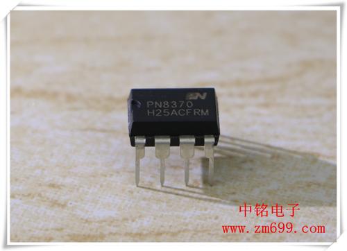开关电源芯片设计和测试技术