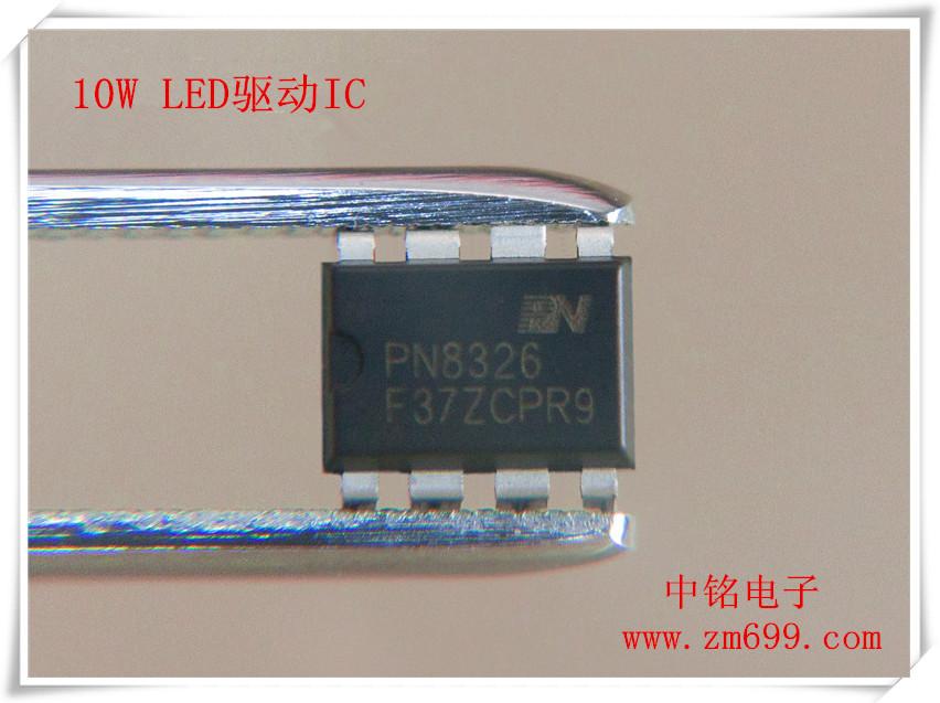 8-12W LED驱动IC-芯朋微PN8326