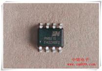 LED驱动芯片PN8315解决方案