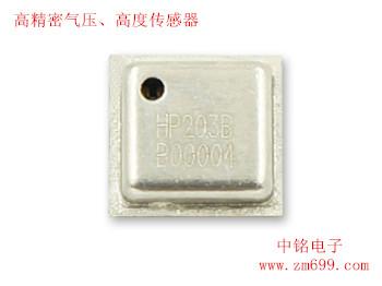 高精密气压、高度传感器--HP203B