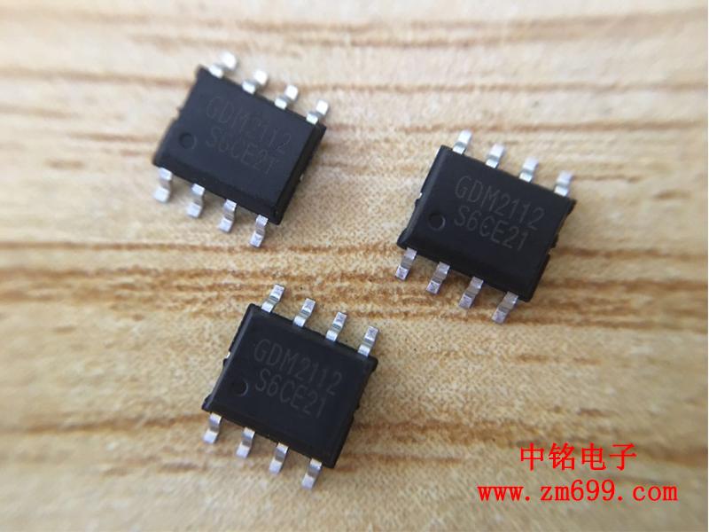 封装体积小,降压型恒流恒压电源管理芯片--GDMC2112