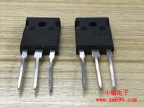 650V MOS管--NCE65R900I,NCE65R900K