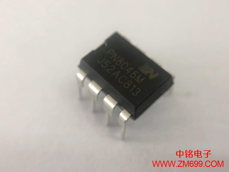 650V高雪崩能力高性能非隔离交直流转换芯片--PN8046M