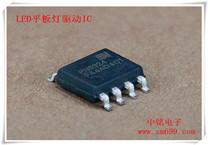 3-5W LED驱动IC-芯朋微PN8324