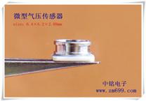 微型气压传感器-CPS130