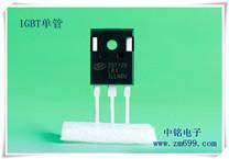IGBT晶体管--SGT20T120NPTFDP7