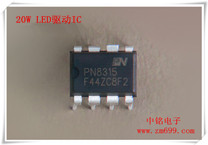 20W  非隔离LED驱动IC-芯朋微PN8315(DIP-7)