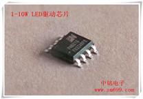 1-10W非隔离LED驱动芯片-芯朋微PN8313