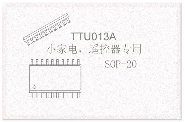 TTU013A单片机