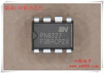 24W隔离LED驱动芯片-芯朋微PN8327