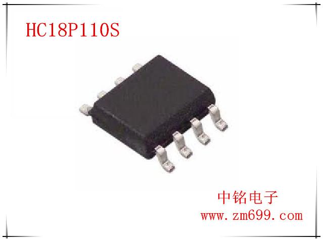 芯圣HC18P110S OTP单片机