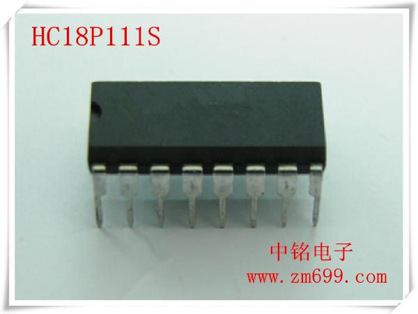 芯圣HC18P111S OTP单片机