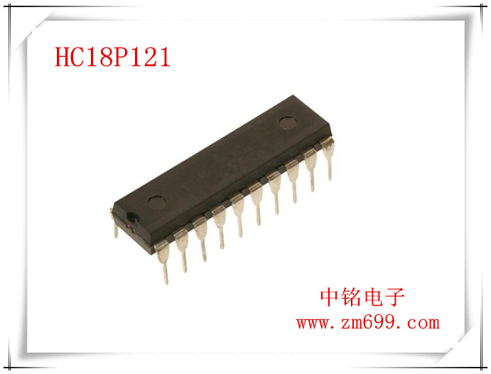 芯圣HC18P121 OTP单片机