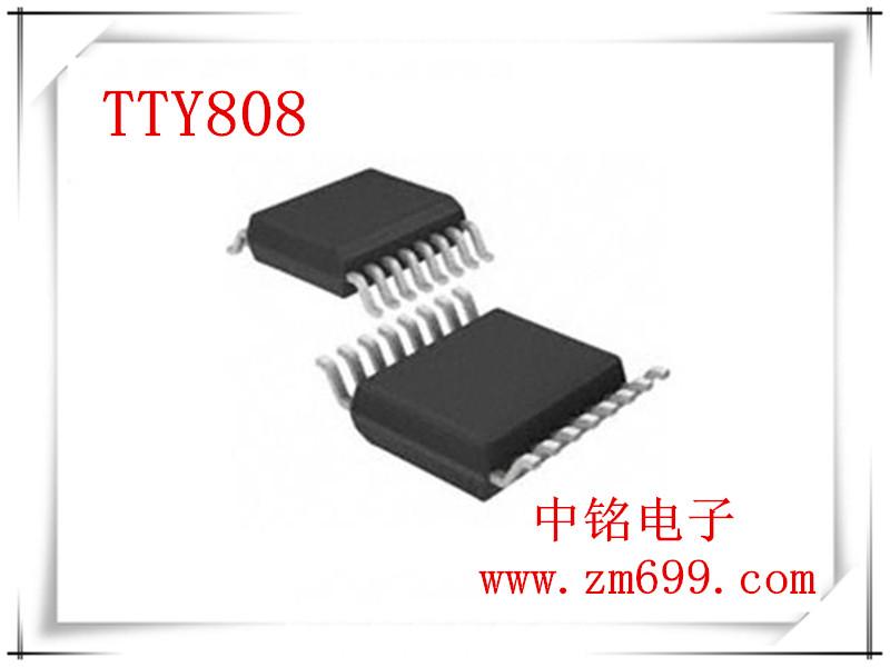 通泰电容式触摸按键IC--TTY808