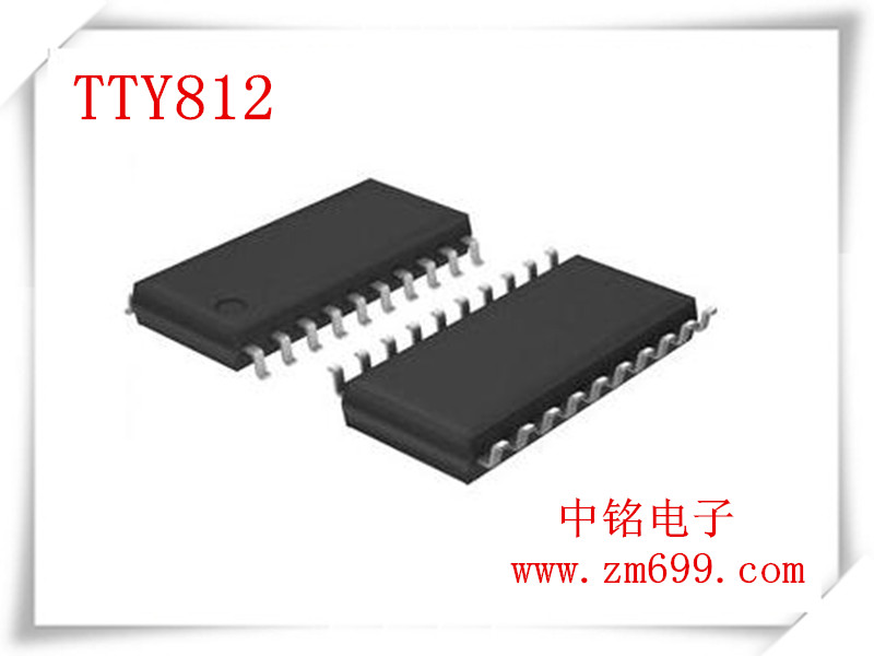 通泰电容式触摸按键IC--TTY812