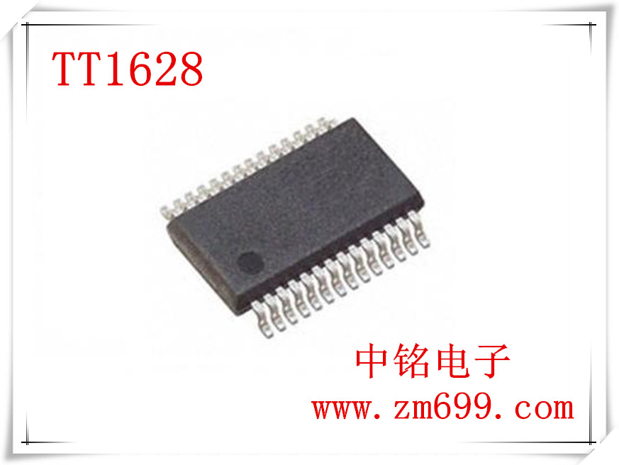 通泰显示屏驱动IC--TT1628