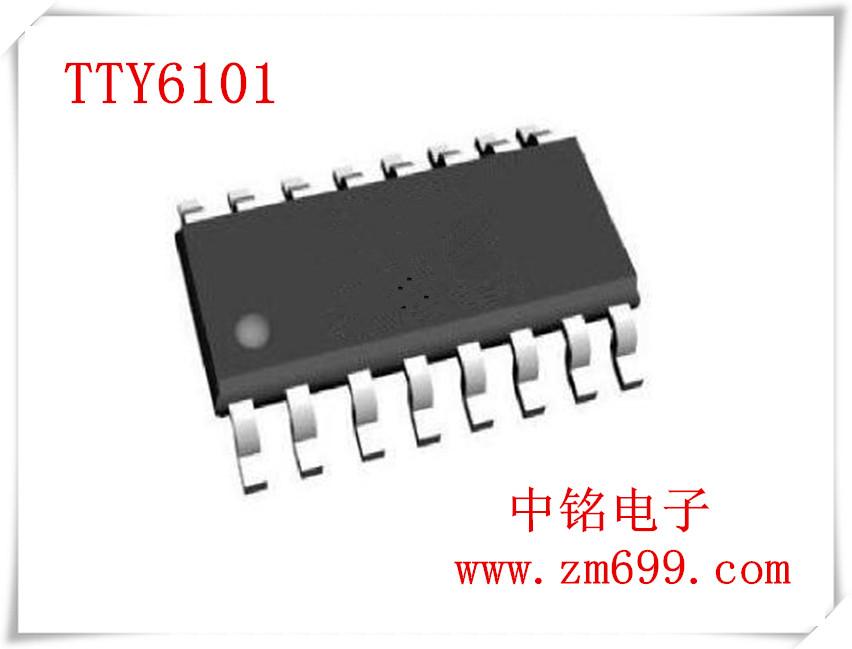 通泰8KEYS 电容式触摸按键IC--TTY6101