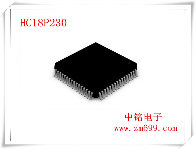 芯圣HC18P230 OTP单片机