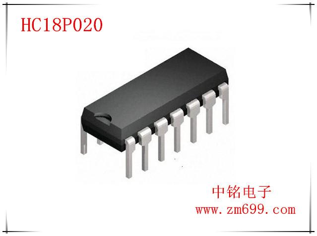 芯圣HC18P020 OTP单片机