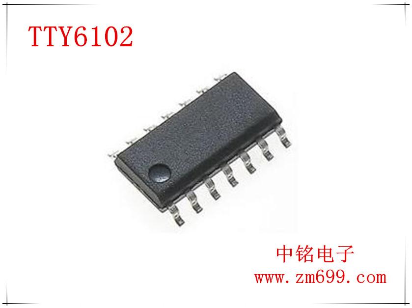 通泰6 KEYS 电容式触摸按键IC--TTY6102