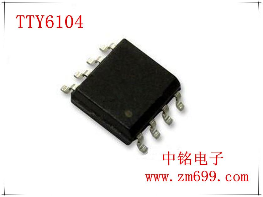 通泰2 KEYS 电容式触摸按键IC--TTY6104