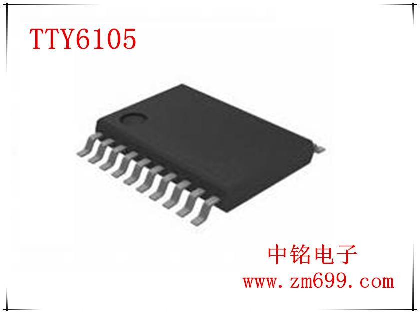 通泰8 KEYS 电容式触摸按键IC--TTY6105