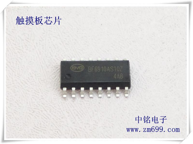 比亚迪触摸按键ic--BF6910AS/11AX