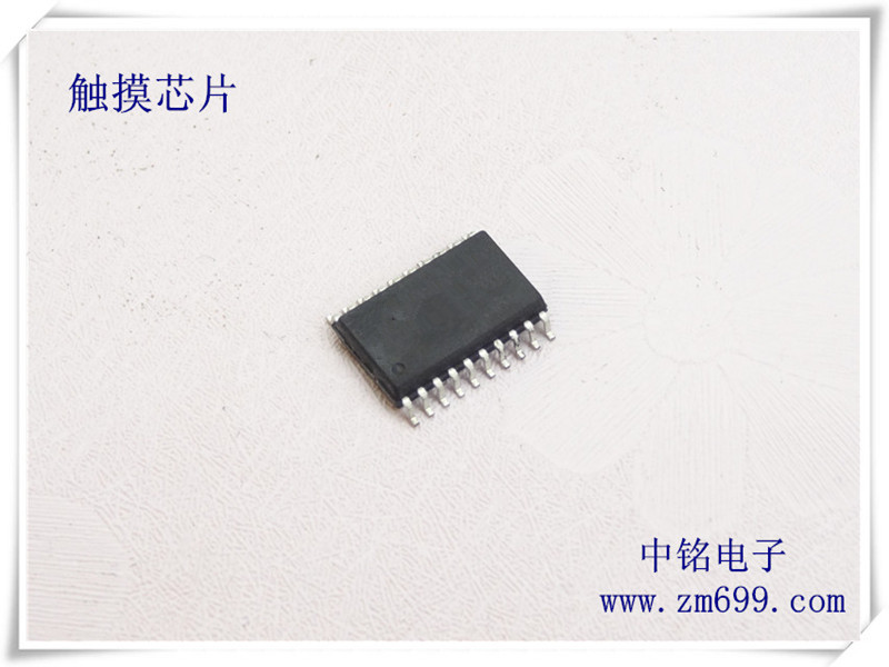 比亚迪触摸按键ic--BF6971AS/11AX