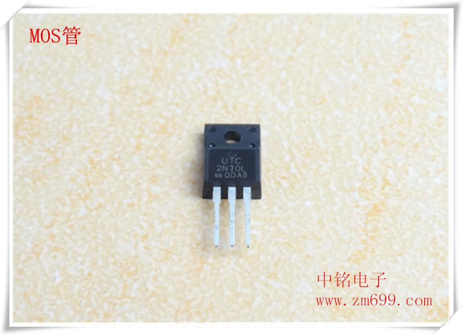 POWER MOSFET--2N70