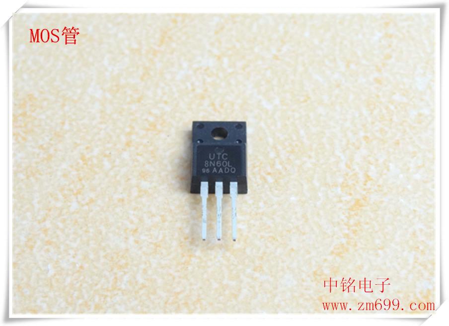 POWER MOSFET--8N60