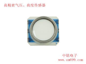 高精密气压、高度传感器--HP206C