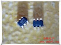 高PFC、高恒流精度、非隔离led照明芯片--SD6900
