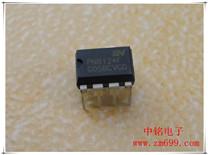 超低待机功耗高效率交直流转换芯片--PN8124F