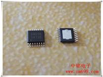 三合一移动移动电源管理芯片--AP5901A