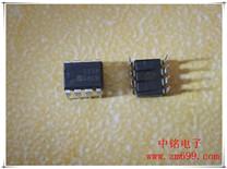 非隔离降压型 LED 恒流电源芯片--SDC2258