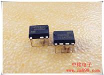 超低待机功耗交直流转换芯片--PN8149