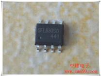 内置MOS、高PFC、非隔离led驱动芯片-SFL830